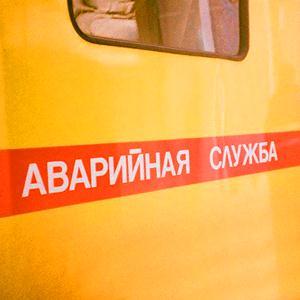 Аварийные службы Камешково