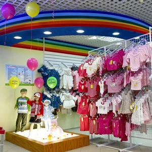 Детские магазины Камешково