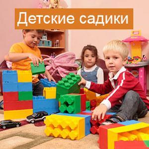 Детские сады Камешково
