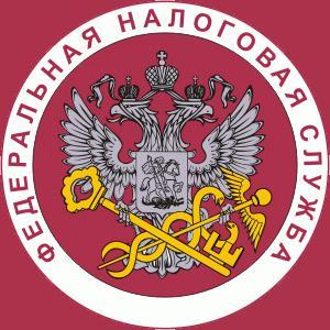 Налоговые инспекции, службы Камешково