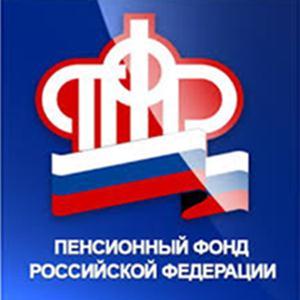 Пенсионные фонды Камешково