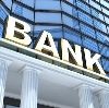 Банки в Камешково