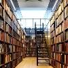 Библиотеки в Камешково