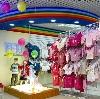 Детские магазины в Камешково