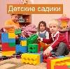Детские сады в Камешково