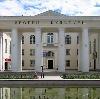 Дворцы и дома культуры в Камешково