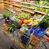 Магазины продуктов в Камешково