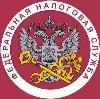 Налоговые инспекции, службы в Камешково