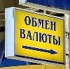 Обмен валют в Камешково