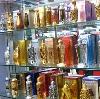 Парфюмерные магазины в Камешково