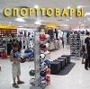 Спортивные магазины в Камешково