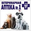 Ветеринарные аптеки в Камешково