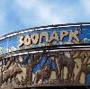 Зоопарки в Камешково