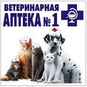 Ветеринарные аптеки Камешково