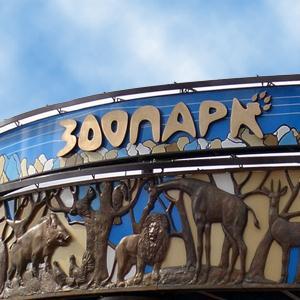 Зоопарки Камешково